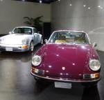 Japonya ve Arabalar