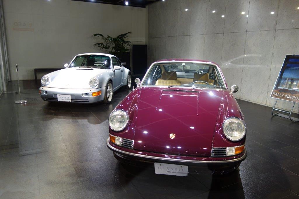 Japonya Ve Arabalar Geziyorumnet