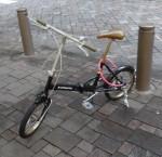 Japonya ve Bisiklet