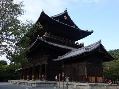 Kyoto'da Sakura Zamanı
